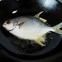 红烧金昌鱼的做法图解5