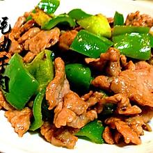 蚝油牛肉[简单两部曲]