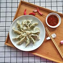 茴香猪肉馅饺子#童年不同样,美食有花样#