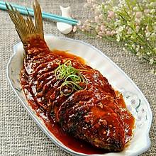 糖醋鱼(鲤鱼~黄鱼都行)