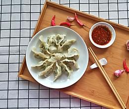 茴香猪肉馅饺子#童年不同样,美食有花样#的做法