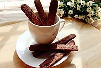 巧克力松软饼干棒#我的烘焙不将就#的做法