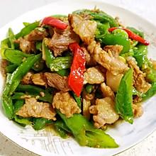 湖南家常菜头牌辣椒炒肉