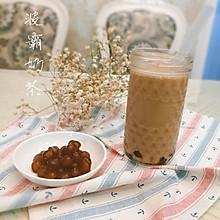 波霸奶茶(珍珠奶茶)