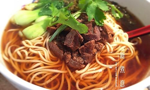 家常牛肉面-附牛肉汤头跟面条做法的做法