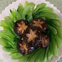 香菇油菜#秋天怎么吃#的做法图解11