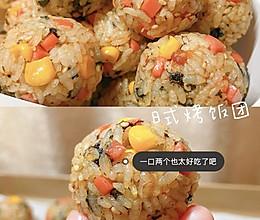 日式饭团的做法