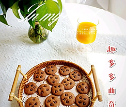做法简单的巧克力趣多多饼干的做法
