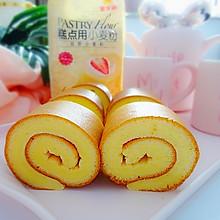 #爱好组-低筋复赛#绝对不开裂,完美漂亮日式棉花蛋糕卷