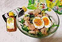 #做饭吧!亲爱的#蚝油虾仁蔬菜沙拉的做法