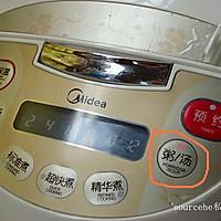 节后排毒清肠道----陈皮粥的做法图解7