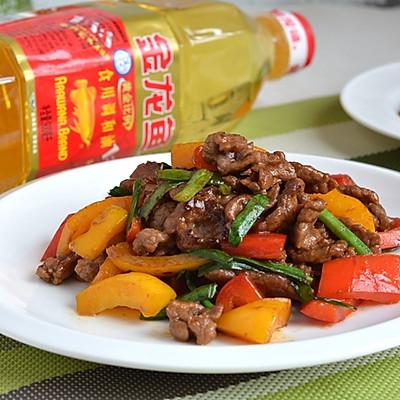 双椒炒牛肉