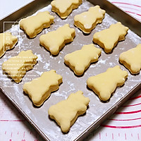 香甜可口的山药小饼的做法图解15