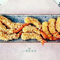 日式炸虾的做法图解4