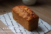 ~南瓜磅蛋糕~丰收季的香甜点心(三)的做法
