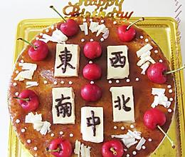 樱桃慕斯麻将蛋糕的做法