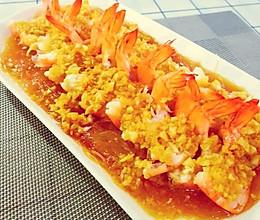 专治夏季没食欲!味鲜解馋  蒜蓉粉丝蒸虾  家常菜快手菜的做法