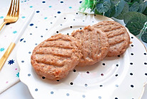 【宝宝辅食】牛肉软饼的做法