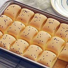 糯米戚风蛋糕