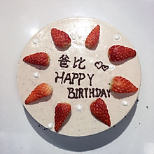 【蓓妈美食】蔓越莓芝士蛋糕(8寸)