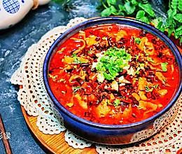 川香水煮肉 #秋天怎么吃#的做法