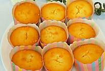 西西里香橙磅蛋糕的做法