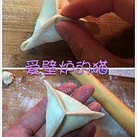 花式饺子--饺子的35种包法的做法图解21