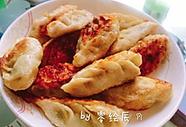 韭菜猪肉煎饺的做法