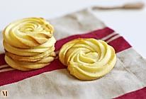 丹麦蓝罐黄油曲奇 Danish Butter Cookie的做法