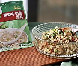 花菜藜麦牛肉饭的做法