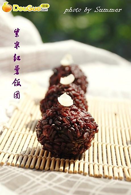 紫米红薯饭团的做法