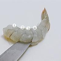 年夜菜|蒸蒸日上·蒜蓉粉丝蒸凤尾虾的做法图解4
