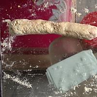 开心牛轧糖的做法图解4