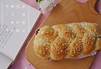 香甜柔软的葡萄干花辫面包,做一次就爱上了!的做法