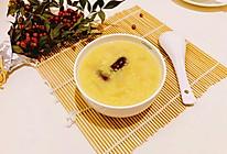 梨子红枣小米粥的做法
