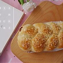 香甜柔软的葡萄干花辫面包,做一次就爱上了!