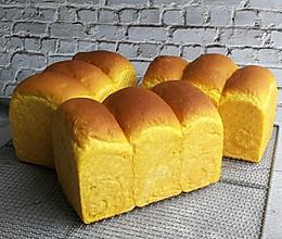 #一人一道拿手菜# 存个面包当早餐——南瓜吐司的做法