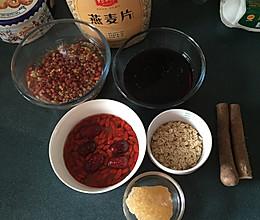 八物粥(红豆、薏米、黑香米、红枣、枸杞、淮山、冰糖、燕麦)的做法