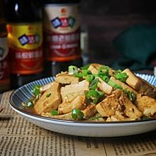 #名厨汁味,圆中秋美味#红烧豆腐