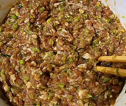 芹菜肉馅饺子的做法
