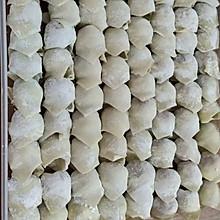 云吞(小饺)