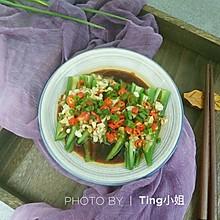 夏天最喜欢吃的蒜香秋葵,让你胃口大开