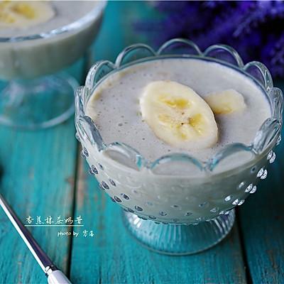 香蕉抹茶奶昔