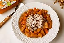 #太太乐鲜鸡汁玩转健康快手菜#土豆咖喱饭的做法