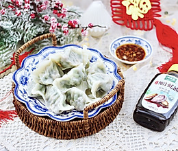 #百变鲜锋料理#海虹韭菜猪肉水饺