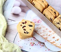 蔓越莓曲奇饼干-烘焙入门必学的做法