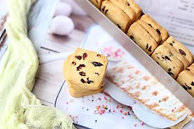 蔓越莓曲奇饼干-烘焙入门必学