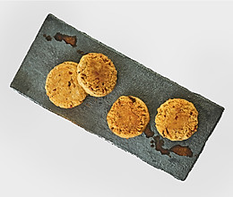 午后甜品之香煎芋头饼的做法