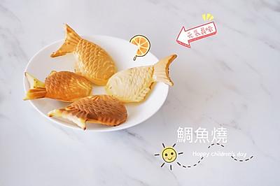 日式點心|爆好吃|鯛魚燒