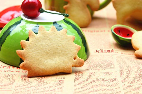 动物饼干#宜家让家更有味#的做法